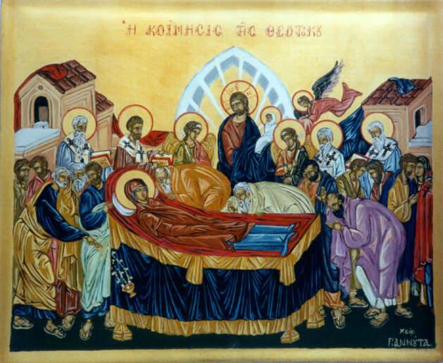Dormition of the Virgin Mary - August 15th