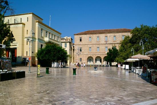 Nafplion Syntagma Square