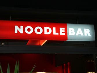 noodle-bar